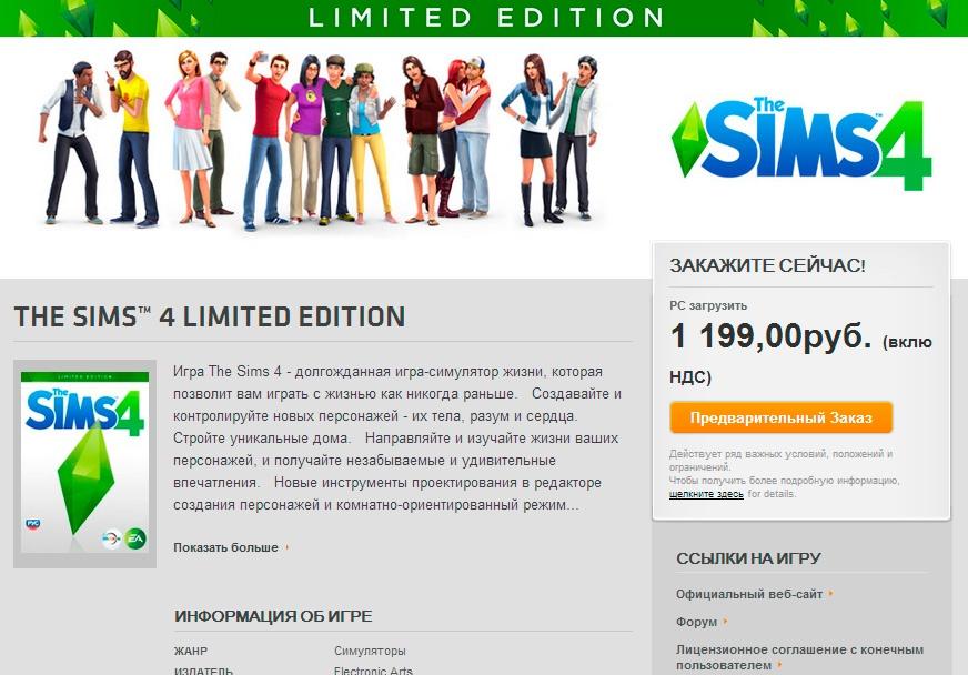 Sims 4 sim male, мини кошка играет в симс, игра ever after high baby dragons, sims 4 скачать бесплатно без торрента, симс 3 играть онлайн без скачивания, игра ever after high baby dragons